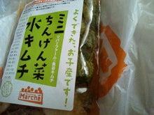 普通なんじょ-2011113012020000.jpg