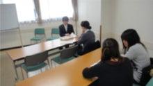 看護医療受験 と 医療従事者の就活転職 の 『心』 をプロが公開!!