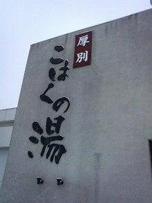 井口ヒロユキの世界平和宣言!?-P1000914.jpg