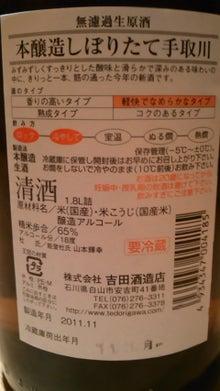 寿しげん 大将ブログ-mini_111130_1114.jpg