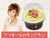 奈々子(ななちみ)オフィシャルブログ Powered by Ameba