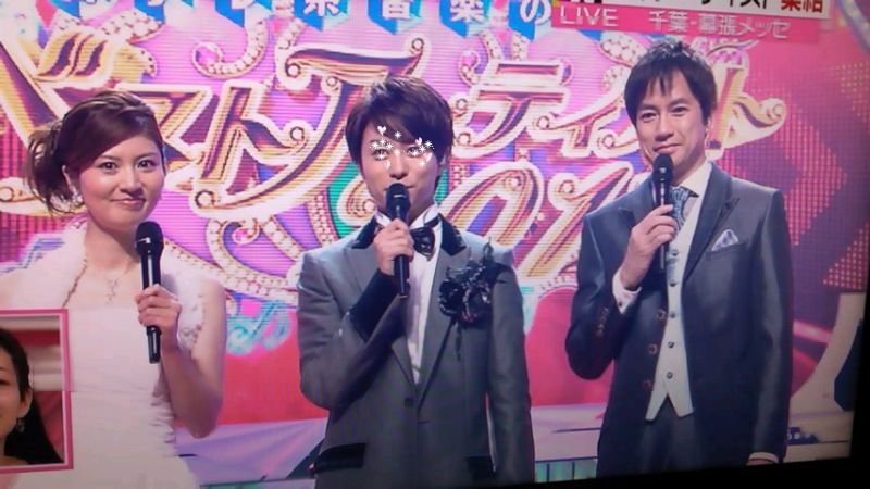 every.   秘密 ☆ 嵐・二宮和也ニッキ