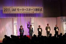 Team Yatagawa 日記