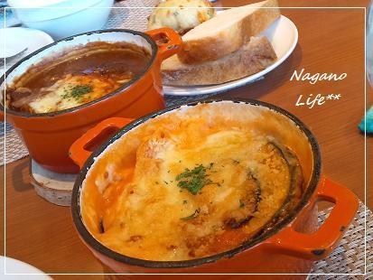 Nagano Life**-エピシェール