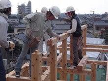 福岡で注文住宅、リフォームの会社を経営する社長の営業日記。住まいについての情報をどしどし発信していきます!!