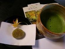 夫婦世界旅行-妻編-まっ茶