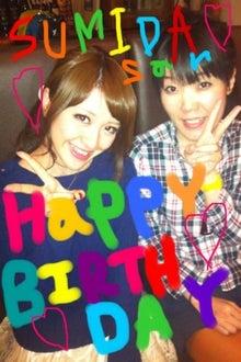 新部宏美オフィシャルブログ「Hiromi Niibe's blog」Powered by Ameba-image.jpeg