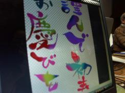 /stat.ameba.jp/user_images/20111130/20/pasobell/71/f1/j/o0244018311643891093.jpg