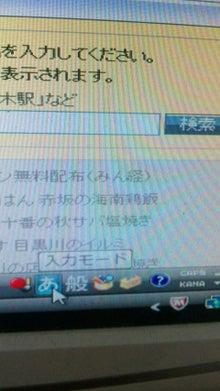 $懸賞モニターで楽々お得生活-SBSH0448.JPG