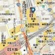 阪急梅田三番街 かわ…