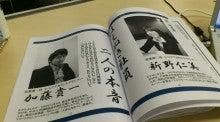 $渋谷ではたらくスマホ社長のブログ-DSC_0447.jpg