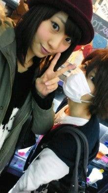 石田晴香オフィシャルブログ「Haru CAN Do it」Powered by Ameba-DVC00575.jpg