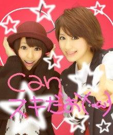 石田晴香オフィシャルブログ「Haru CAN Do it」Powered by Ameba-STIL0505.jpg