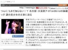 $OS☆Uオフィシャルのブログ