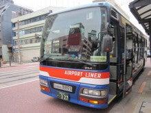外元尚紀のブログ「MY ROAD~我が道を往く~」-長崎バス2503