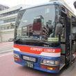 長崎バス2503 エ…