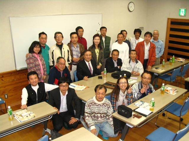 NPO法人日本福祉タクシー協会 九州支部のブログ