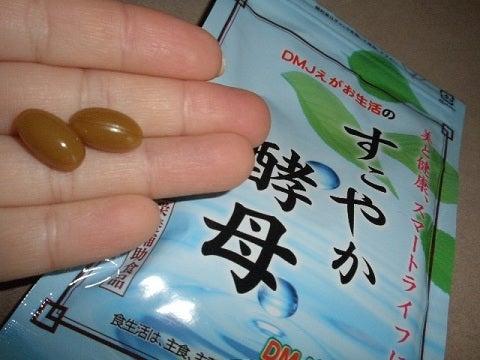 *haruchopのつぶやき*-sukoyaka2