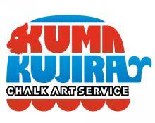 $KUMAKUJIRAのブログ