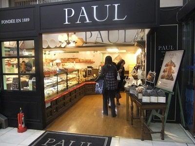 「PAUL(ポール)」京王新宿店 | ヒロシのパンと旅のブログ