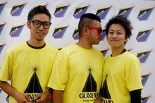 GUNGNIR|グングニル オフィシャルブログ