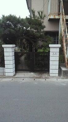久留米の便利屋さん「キガキク」-門柱1