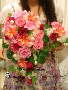 Plumerry(プルメリー)プリザーブドフラワースクール (千葉・浦安校)-プルメリア ウエディング 花嫁
