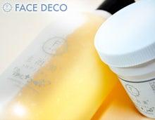 $美容室[FACE DECOフェイスデコ]Beauty処方箋:埼玉県さいたま(浦和)・所沢/東京都東村山(久米川)