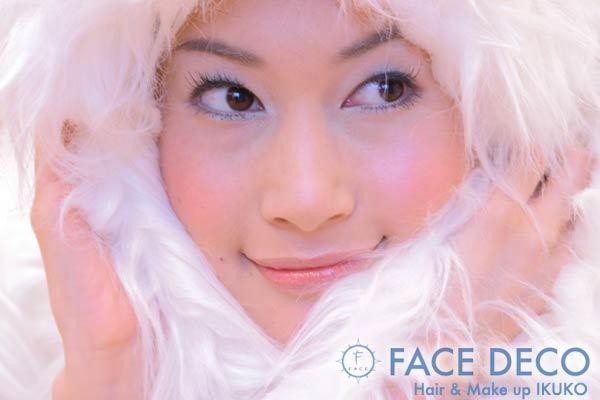 美容室[FACE DECOフェイスデコ]Beauty処方箋:埼玉県さいたま(浦和)・所沢/東京都東村山(久米川)