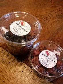 こだわりの自然食品、雑貨のお店《にんじん》-111202_1344~01.jpg