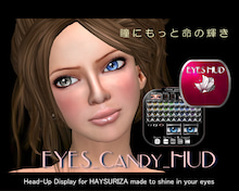 $HAYSURIZA Products-candy HUD__POP2