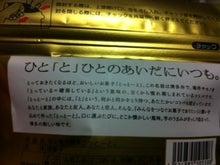 プロモーションに強く、マスコミに取材に強いハピコミ 神谷美奈子-__.JPG
