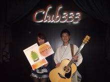 友近890(やっくん)ブログ ~歌への恩返し~-DSCF1314.jpg