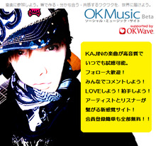 $Singer Song Writer KAJIN Official Blog