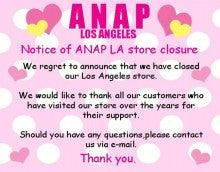 ANAP Los Angelesのブログ