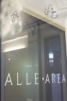 ALLEAREAのブログ