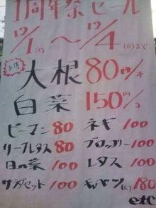 源ちゃんの直売所のブログ-F1000252.jpg