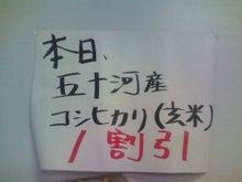 源ちゃんの直売所のブログ-F1000253.jpg