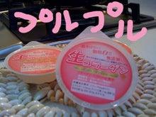 HIROKOのブログ-Dec,3,2011