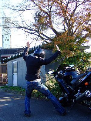 ワイフすなこ。とY氏旦那のバイクルマライフ-2011120304