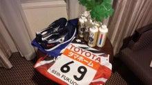 マラソン日記  -111203_194825_ed.jpg