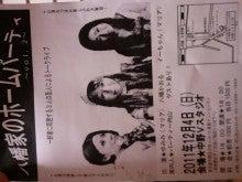 イー☆ちゃん(マリア)オフィシャルブログ 「大好き日本」 Powered by Ameba-2011-12-01 18.59.36.jpg2011-12-01 18.59.36.jpg