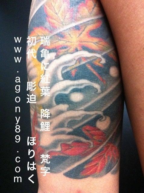 タトゥー デザイン スタジオ ☆ほりはく日記☆【刺青師・彫迫オフィシャルブログ】-ipodfile.jpg