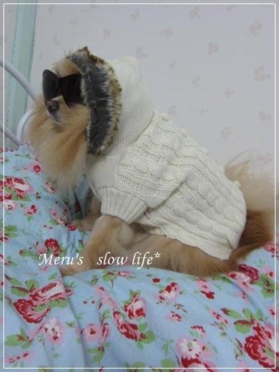 Meru's slow life *