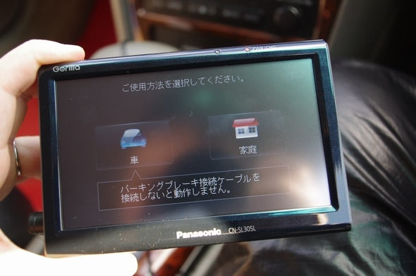 カステラの日記 JZX100 チェイサー