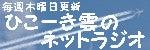 ひこーき雲岡田のヘソで投げるバックドロップ