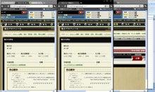 $はっぱixaブログ