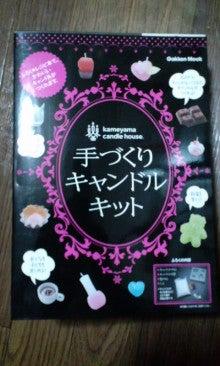 常盤さゆオフィシャルブログ「*Little Lily*」by Ameba-111204_2259~01.jpg