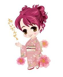 $ながやまいずみ☆あっ晴れBlog