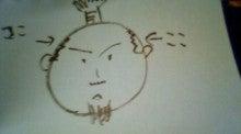 名古屋おもてなし武将隊オフィシャルブログ Powered by Ameba-201112051718000.jpg